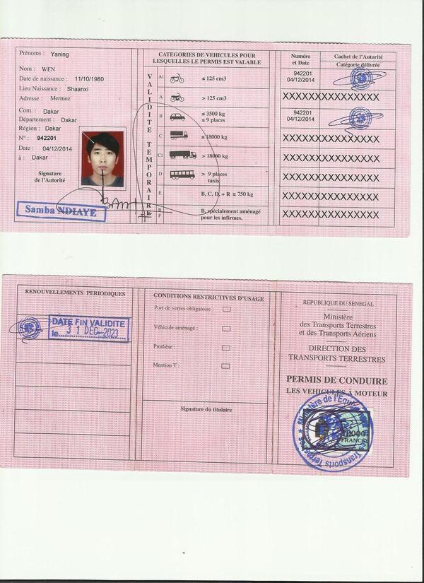 塞内加尔驾照翻译